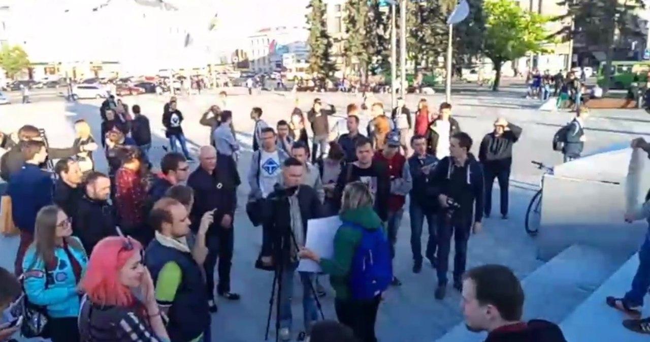 Харьковчане вышли на митинг за свободу Интернета