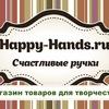 Happy-Hands.ru | Скрапбукинг. Декупаж. Фурнитура