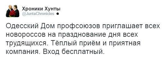 В Севастополе в лучших традициях СССР провели первомайскую демонстрацию - Цензор.НЕТ 2615