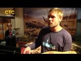Исследования в палеонтологическом музее (стс-9 канал)