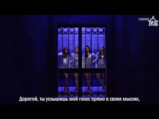 Girl's Day – I'll Be Yours [рус.саб]