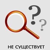 Денис Светлаков