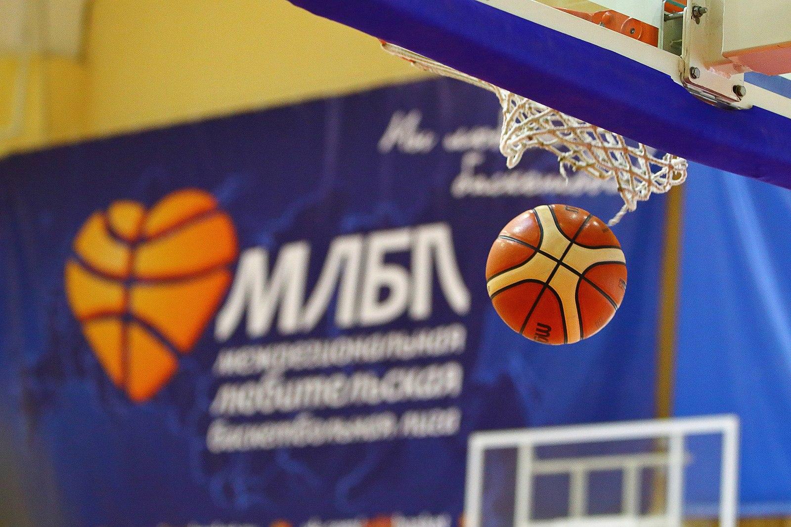 Суперфинал МЛБЛ 2016