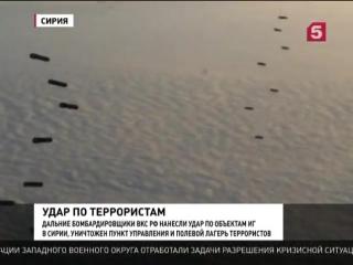 МИД РФ: Россия не использует химическое оружие в операциях в Сирии