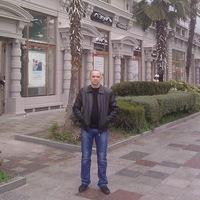 Sergey Marchenko
