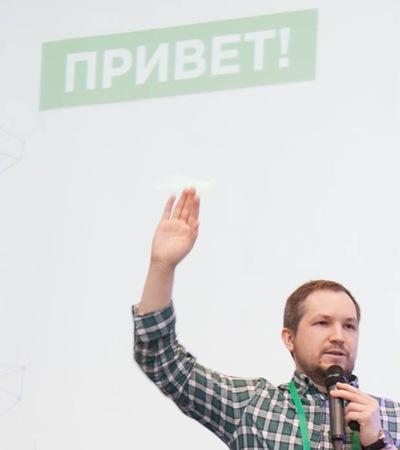 Миша Миронов