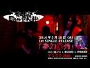 [jrokku] Devil Kitty - Mugen kaiki「夢幻回帰」(версия с рекламой релиза)