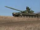 Полицейский разворот на танке Т-72.