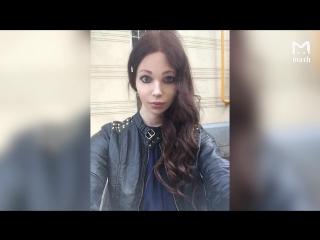 Андрогин провела в мужском СИЗО 8 месяцев
