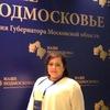 Irina Lobanova