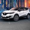 НОРД-АВТО Центр Renault