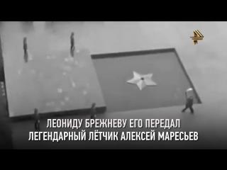 Юбилей Вечного огня в Москве