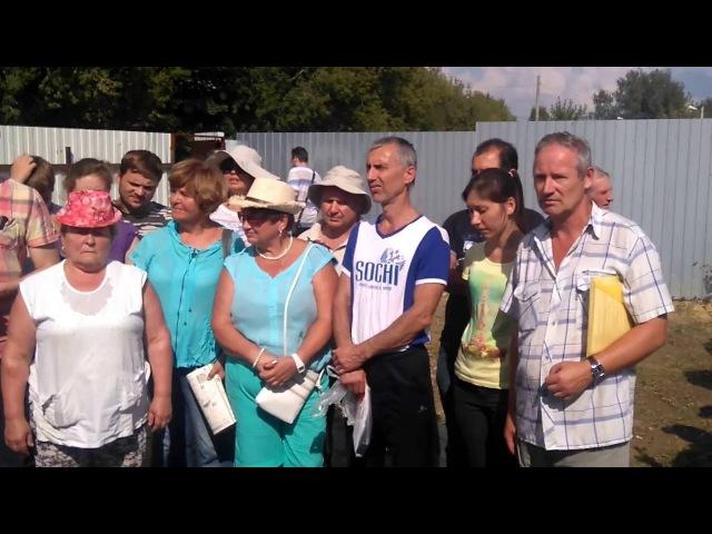 Обращение членов НСТ ГОРНЯК к Губернатору Московской области по проблеме с железной дорогой