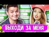 ПРАНК ПЕСНЕЙ над солисткой ВРЕМЯ И СТЕКЛО - MTV НЕ СНИЛОСЬ #143