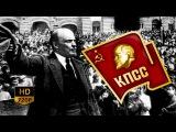 Bolshevik Party Anthem (1937, 1930, 1943) -