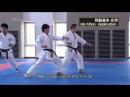 Shotokan Karate _ Ido Kihon -Application _ Sensei Masao Kagawa