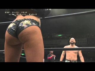 Karl Anderson and AJ Styles spot Maria Kanellis