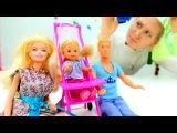 Куклы #БАРБИ и #ПУПСЫ: #Кен собирает Штеффи на прогулку. Игры для девочек Мамы и Д ...
