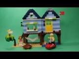 LEGO CREATOR - BEACHSIDE VACATION, 31063 / ОБЗОР ЛЕГО КРЕАТОР -  ОТПУСК У МОРЯ.