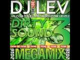 DJ LEV - DIRTY SOUND 3 (MEGAMIX 2016)