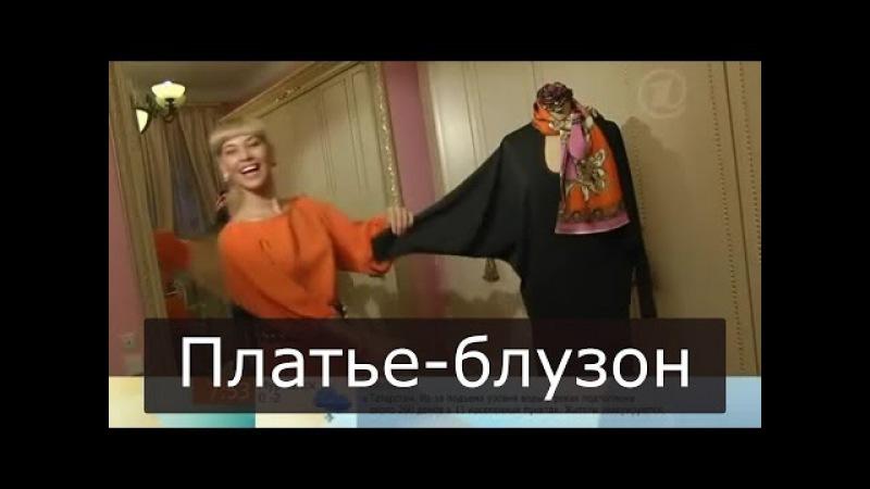 Трикотажное платье -блузон. Ольга Никишичева