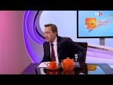 ВЫПУСК 4 Про сетевой маркетинг Роман Василенко для телеканала ТВЦ 1 декабря 2016 года