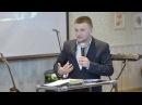 КАК ИСПОЛНЯТЬСЯ ДУХОМ СВЯТЫМ . Пастор Илья Федоров
