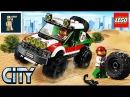 Как собрать лего машину ралли / Лего сити 60115 / Лего внедорожник 4х4 /lego60115