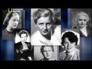 Последние тайны Третьего рейха - Женщины Гитлера (улучшенная версия)