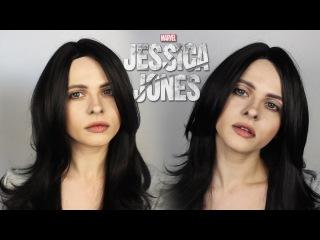 ДЖЕССИКА ДЖОНС JESSICA JONES Makeup Макияж Трансформация Перевоплощение
