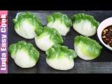 Вкусные ЦВЕТНЫЕ ПЕЛЬМЕНИ рецепт Китайские ПЕЛЬМЕНИ на пару - Spinach Green Dumpling l