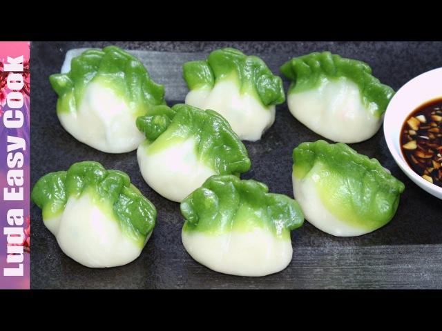 Вкусные ЦВЕТНЫЕ ПЕЛЬМЕНИ рецепт Китайские ПЕЛЬМЕНИ на пару Spinach Green Dumpling làm Bánh há cảo смотреть онлайн без регистрации