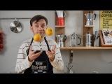 Как Приготовить Омлет - Кулинарная школа   Кухня