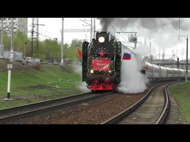 Паровозы П36-0120, П36-0110 с Поездом Победы