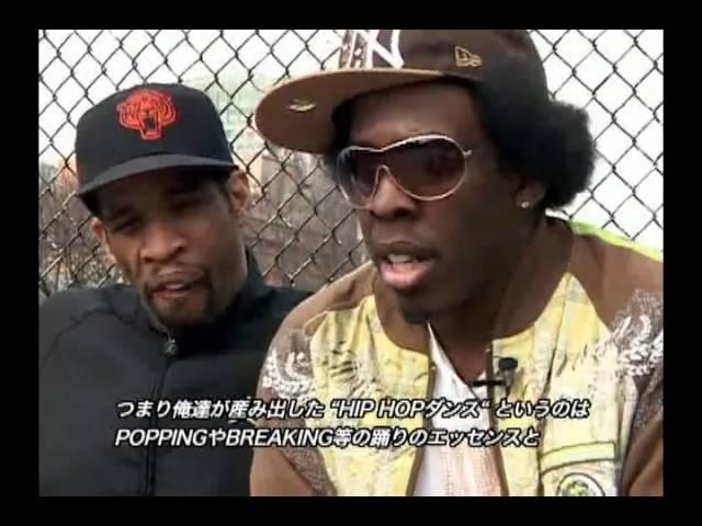 Hip Hop House New School Dictionary Foundation SO HYPE