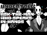 Undertale Комиксы - Ask-the-man-who-speaks-in-hands Русская Озвучка  Аск Гастера(Санс Папайрус)