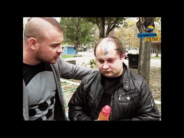 🔴 Народный гнев: Похотливый украинец и 14-летний мальчик. Оккупай педофиляй (Тесак)