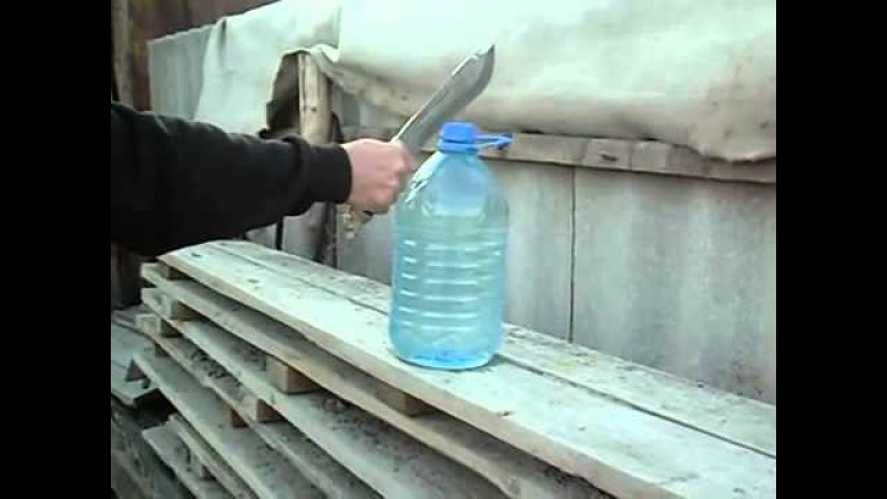 Нож Сталкер разрубает 5 л бутылку с водой YouTube 360p yj; cnfkrth hfphe,ftn 5 k ,enskre c djljq youtube 360p