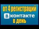 01.12.2016 год. Инструкция работы ВКонтакте. (Как работать, чтобы не было блокировок страниц)