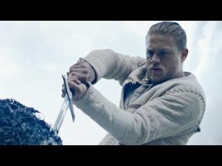 Меч короля Артура/King Arthur: Legend of the Sword - дублированный трейлер