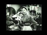ВОЗРАСТ ЛЮБВИ (Лолита Торрес. Аргентина, 1953)