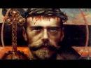 Трилогия лжи Станислава Говорухина. Николай Второй. Был Кровавый, стал святой