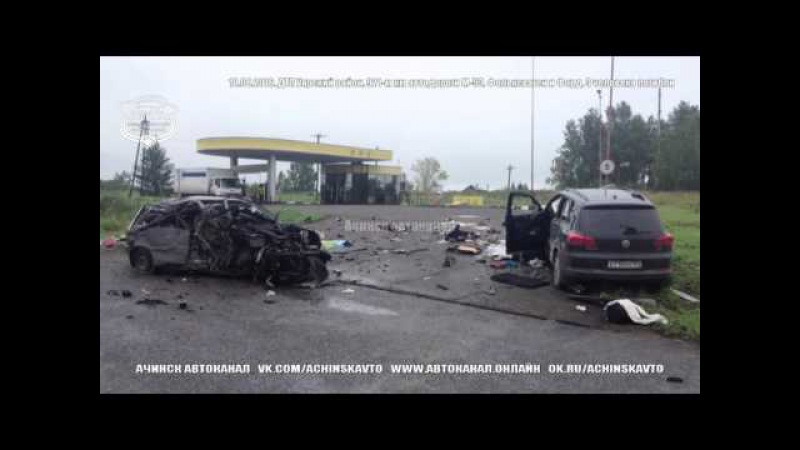 18 08 2016 ДТП Уярский район 921 м км автодороги М 53 Фольксваген и Форд 3 человека погибли