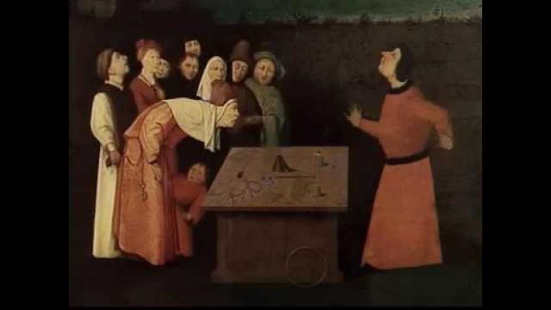 L'escamoteur Goude Salve regina Bosch