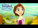 Первые пять минут мультфильма Рапунцель: Счастлива Навсегда на английском языке
