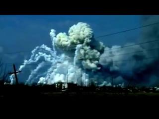 Взрывы Балаклея лучшие моменты пожар на складе боеприпасов лучшее