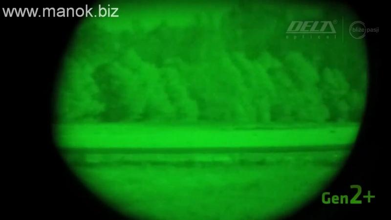Очки ночного видения Dedal DVS-8-A (Пок II)