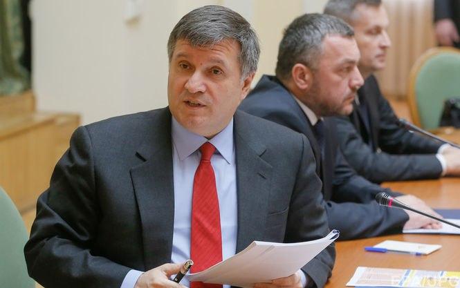 Арсен Аваков объяснил рост преступности на Украине