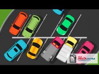 Припаркуйте свое авто!