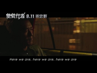 《Here we are》(华晨宇)